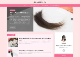 wii-mii.net