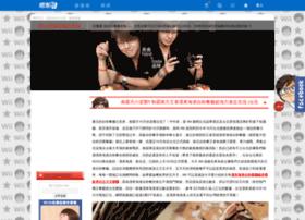 wiiman.pixnet.net