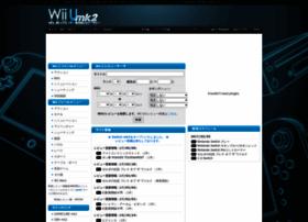 wiimk2.net