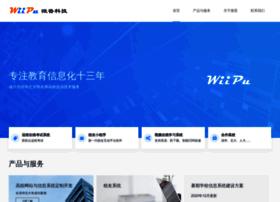 wiipu.com