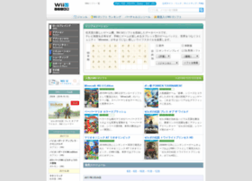 wiiu-collection.net