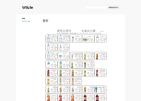 wiizle.com