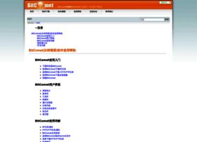 wiki-zh.bitcomet.com