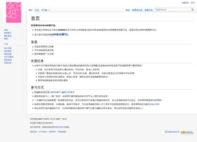 wiki.akbfun48.com