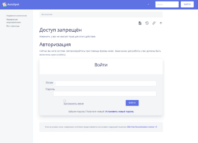 wiki.autospot.ru