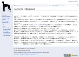 wiki.behaviorenterprises.com