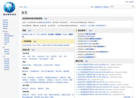 wiki.blueidea.com