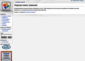 wiki.ciit.zp.ua