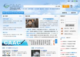 wiki.cleanairchina.org