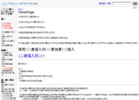 wiki.dama2.com