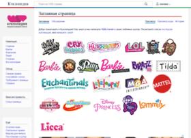 wiki.dollhobby.ru