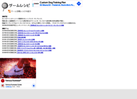 wiki.gamerp.jp