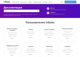 wiki.insales.ru