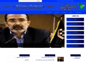 wiki.islamicdoc.org