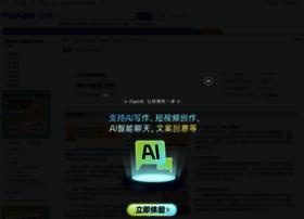 wiki.mbalib.com