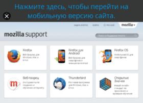 wiki.mozilla-russia.org