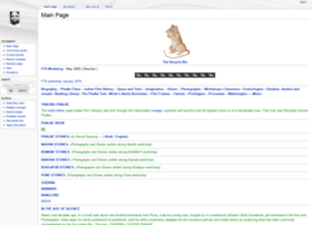 wiki.phalkefactory.net