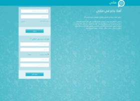 wiki.qaaaf.org