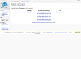wiki.relant.ru