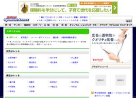 wiki.sponichi.co.jp