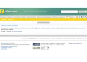 wiki.telekomza.ru