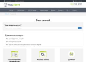 wiki.webhost1.ru