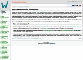 wiki.webimho.ru