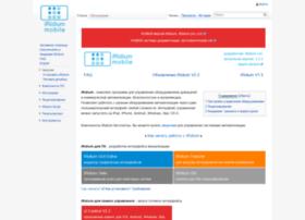 wiki2.iridiummobile.ru