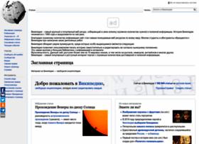 wiki2.net