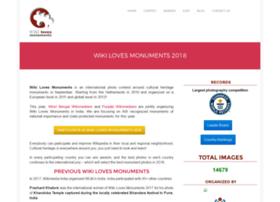 wikilovesmonuments.in
