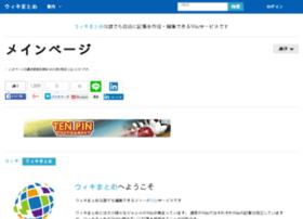 wikimatome.com