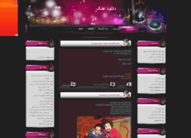 wikipana.mihanblog.com