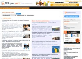 wikipec.com
