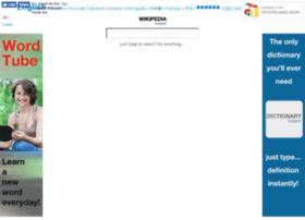 wikipediainstant.herokuapp.com