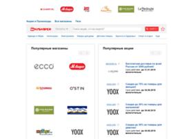 wikishoper.ru