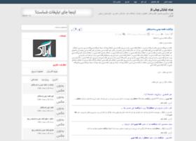 wikisite.rozblog.com