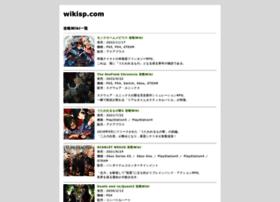wikisp.com