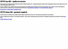 wikiznanie.ru