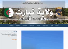 wilaya-tiaret.dz