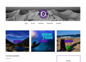 wild-berries.com