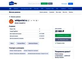 wildportal.ru