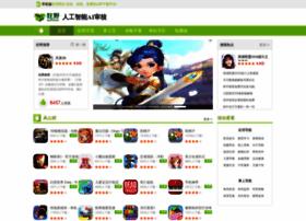 wildstar.com.cn
