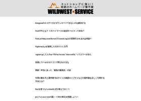 wildwest-service.com
