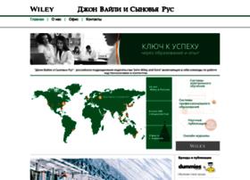 wiley.ru