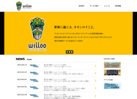 willoo.co.jp