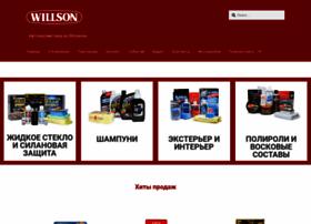 willson.su