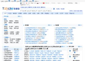 willzhao.com