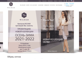 wilmar-shoes.com