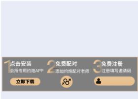 wilo-pumps.net
