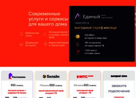 wimax-4g.ru
